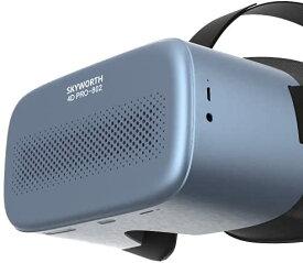 SKYWORTH 4D PRO-802 4Kディスプレイで前作よりも二倍以上の解像度、超軽量310g 4D-VR連動対応、4K60fpsVR視聴に最適!VRディスプレイ VRゴーグル 3DVR 4KVR HMD ヘッドマウントディスプレイ
