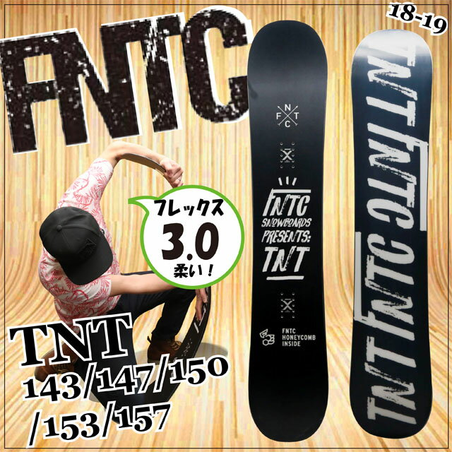 【オリジナル解説あります】FNTC TNT BK/WH 139-143-147-150-153-157 2018-19モデル エフエヌティーシー ティーエヌティー ブラック/ホワイト