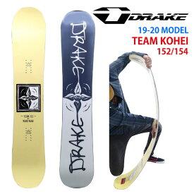 【オリジナル解説】DRAKE TEAM KOHEI 152-154 ドレイク チームコウヘイ 2019-20モデル