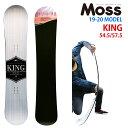 【オリジナル説明】MOSS KING 154.5-157.5 モス キング 2019-20モデル