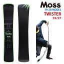 【オリジナル説明】MOSS TWISTER 155-157 モス ツイスター 2019-20モデル