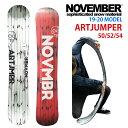 【オリジナル解説】NOVEMBER ARTJUMPER 150-152-154 ノーベンバー アートジャンパー 2019-20モデル