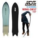 【オリジナル説明】MOSS SNOWSTICK WING SW 157 モススノースティック ウイングエスダブリュー 2019-20モデル
