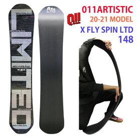 【オリジナル解説】011artistic X FLY SPIN LIMITED 148cm 2020-21モデル ゼロワンワン アーティスティック エックスフライスピン リミテッド