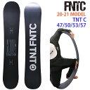 【オリジナル解説】FNTC TNT-C BLACK 147-150-153-157cm エフエヌティーシー ティーエヌティーシー メンズ 2020-21モ…