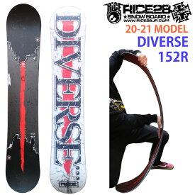 【オリジナル解説】RICE28 DIVERSE 152R RED 152CM ライス28 ディバース 2020-21モデル