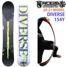 【オリジナル解説】RICE28 DIVERSE 154Y YELLOW 154cm ライス28 ディバース 2020-21モデル