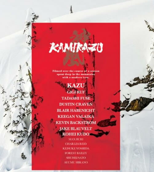 【レターパックライト配送】スノーボードDVD【KAMIKAZU PROJECT】カミカズプロジェクト KAZU本人のサイン入り※開封済みとなっております。予めご了承ください 最終入荷