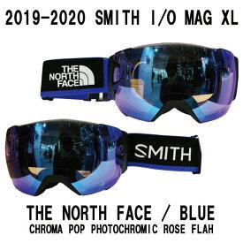 予約商品☆19-20モデル☆SMITH【スミス】Early限定 I/O MAG XL フレーム:Smith × The North Face / Blue レンズ:ChromaPop Photochromic Rose Flash【調光】/ Clear【正規品】ゴーグル ASIAN-FIT