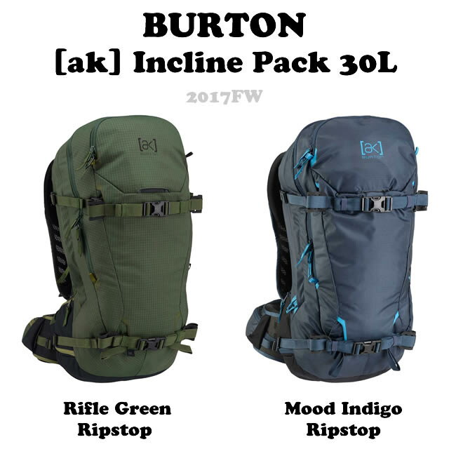 BURTON【バートン】バックパック[ak] Incline Pack 30L【正規品】