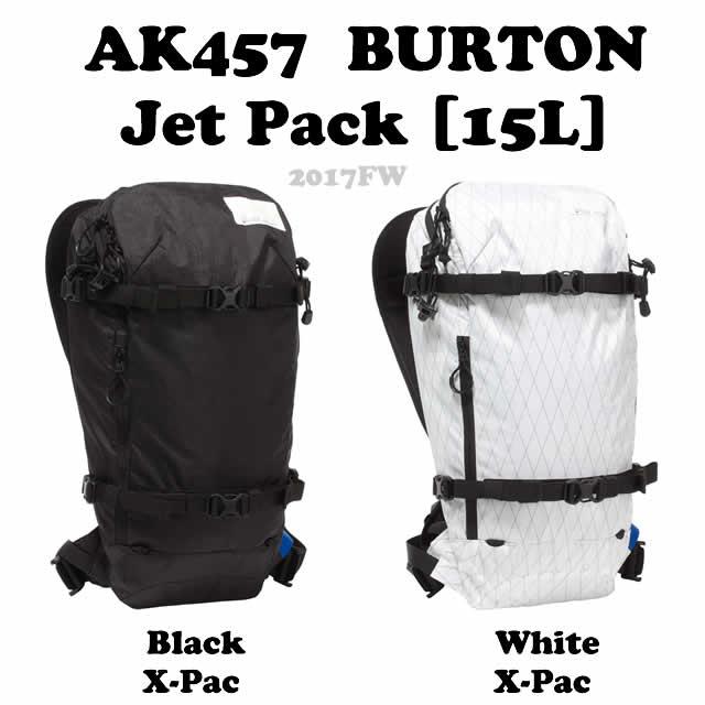 BURTON [ak457]【エーケー457】バックパックAK457 JET PACK 15L
