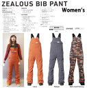 BURTON【バートン】WOMEN'S ZEALOUS BIB PANT【正規品】☆2018モデル☆