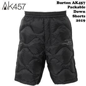 BURTON [AK457]【エーケー457】 PACKABLE DOWN SHORTS【正規品】2019モデル