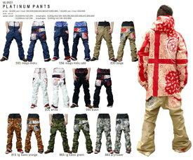予約商品☆19-20 MARQLEEN【マークリーンウェア】 PLATINUM PANTS ☆ML9501 スノーボード ウェア