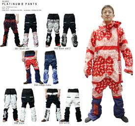 予約商品☆19-20 MARQLEEN【マークリーンウェア】 PLATINUM2 PANTS ☆ML9502 スノーボード ウェア