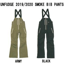 1920モデル☆UNFUDGE OUTWEAR【アンファッジ】SMOKE BIB PANTS【正規品】