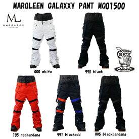 予約商品☆20-21 MARQLEEN【マークリーンウェア】GALAXXY PANT ☆MQ01500 スノーボード ウェア