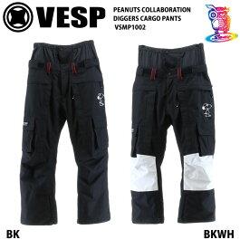 20-21VESP【ベスプ】 PEANUTS COLLABORATION DIGGERS CARGO PANTS VSMP1002 スノーボードウェア