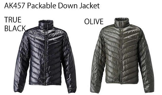 BURTON AK457【バートンエーケー457】Packable Down jacket ☆2015FW【正規品】