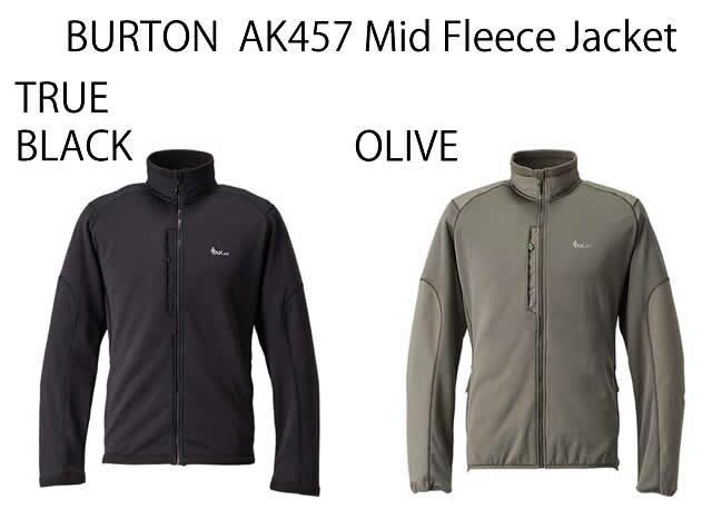 BURTON AK457【バートンエーケー457】Mid Fleece jacket ☆2015FW【正規品】