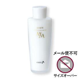 【シミ・くすみケア】さっぱりべたつかない白肌乳液!ホワイトモイスチャーミルク