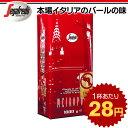 【セガフレード公式】セガフレード(Segafredo)/エスプレッソ・コーヒー(豆・ビーンズ)/メトロポール(METROPOL)/1kg
