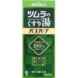 ツムラ ツムラのくすり湯 バスハーブ 650ml(1本) 【送料無料】