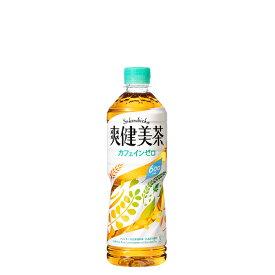 【全国送料無料/メーカー直送】爽健美茶 PET 600ml×24本 /茶系/小容量PET/ボトル缶/コカコーラ/Coca-Cola/