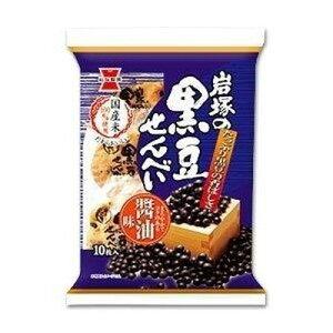 岩塚製菓 黒豆せんべい醤油 10枚入×12個×2セット