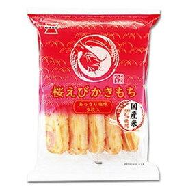 岩塚製菓 桜えびかきもち 9枚入×12個