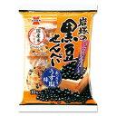岩塚製菓 岩塚の黒豆せんべい 10枚入×12個