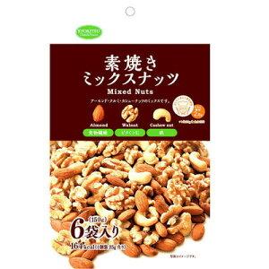 共立食品 素焼きミックスナッツ6パック(150g)×6個