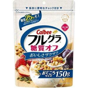 カルビー フルグラ糖質オフ150g×10個