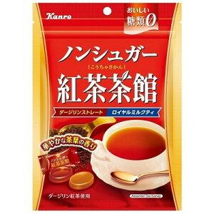 カンロ ノンシュガー紅茶茶館 72g×6個