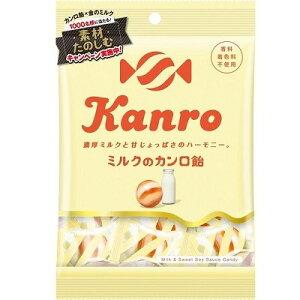 カンロ ミルクのカンロ飴 70g×6個