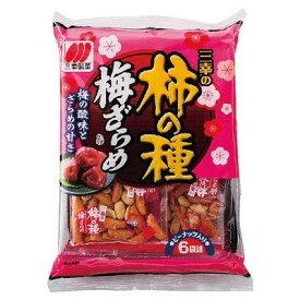 三幸製菓 三幸の柿の種梅ざらめ 131g×12個