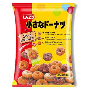 しんこう 小さなドーナツ 180g×12個 / 個包装 / 3つのおいしさ / シュガー、チョコドーナツにココナッツ、スタンダードドーナツ / 採れたて新鮮卵を使用