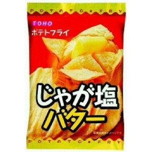 東豊製菓 ポテトフライ じゃが塩バター×240個 /駄菓子/子供会/お祭り/景品/