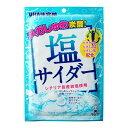 味覚糖 塩サイダー 66G×6個×2セット