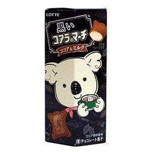 ロッテ 黒いコアラのマーチココア&ミルク 48g×80個