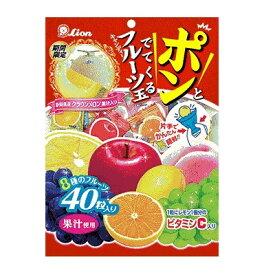 ライオン ポンとでてくるフルーツ玉×6個