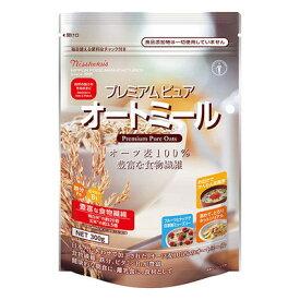 日本食品製造 日食 プレミアムピュア オートミール300g×4個×2セット