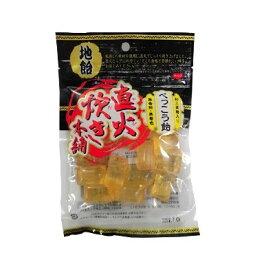 吉岡製菓所 べっこう飴 100g×10個