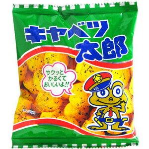 華道 キャベツ太郎×30個×2セット /駄菓子/子供会/お祭り/景品/