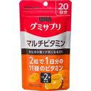 UHA味覚糖  UHAグミサプリ マルチビタミン SP20日分×3個【送料無料】【ポスト投函】
