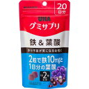 UHA味覚糖  UHAグミサプリ 鉄&葉酸 SP20日分×3個【送料無料】【ポスト投函】