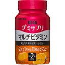 UHA味覚糖  UHAグミサプリ マルチビタミン ボトル30日分×3個 【送料無料】