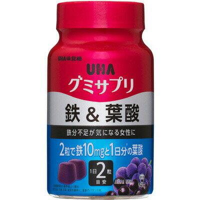 UHA味覚糖  UHAグミサプリ 鉄&葉酸 ボトル30日分×3個【送料無料】UHAグミサプリ 美容と健康のサポート 鉄分不足が気になる女性に