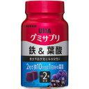 UHA味覚糖  UHAグミサプリ 鉄&葉酸 ボトル30日分×3個【送料無料】UHAグミサプリ 美容と健康のサポート 鉄分不…