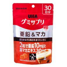 UHA味覚糖 UHAグミサプリ亜鉛&マカ30日分×3個【送料無料】【ポスト投函】
